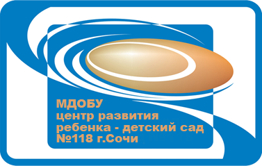 logotip-bolshoj